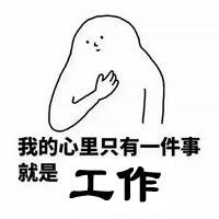 姜川手记2